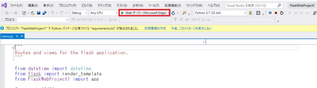 VisualStudio設定3