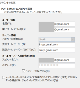 DNSの使用例
