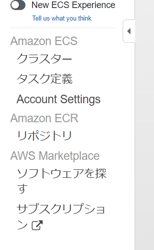 ECRの選択