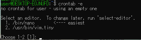crontabファイルの作成