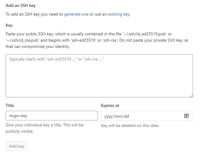 公開鍵の中身を登録