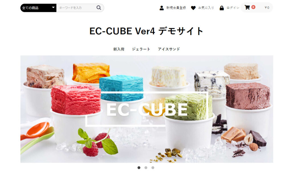 EC-CUBEのデモサイト